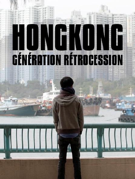 Hongkong, génération rétrocession