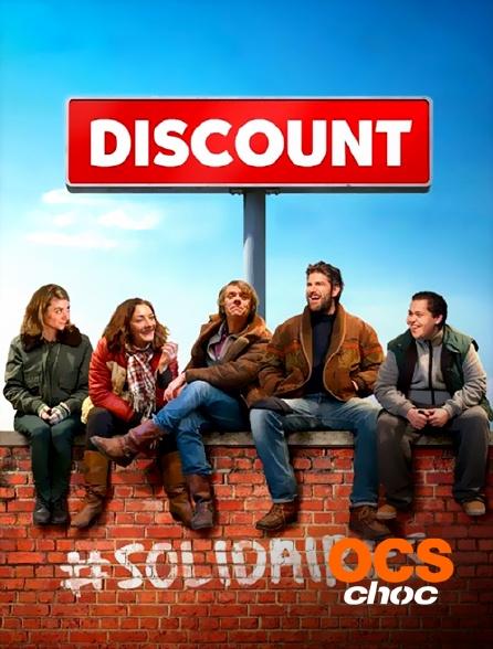 OCS Choc - Discount