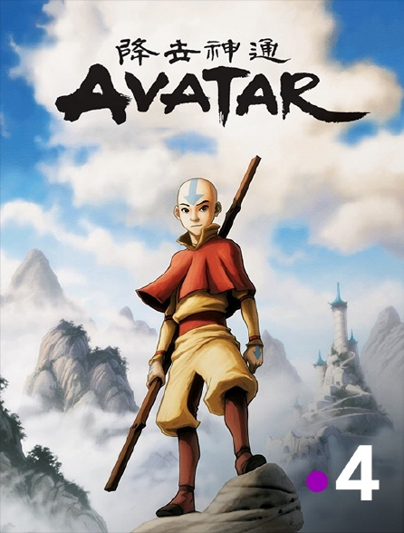 France 4 - Avatar