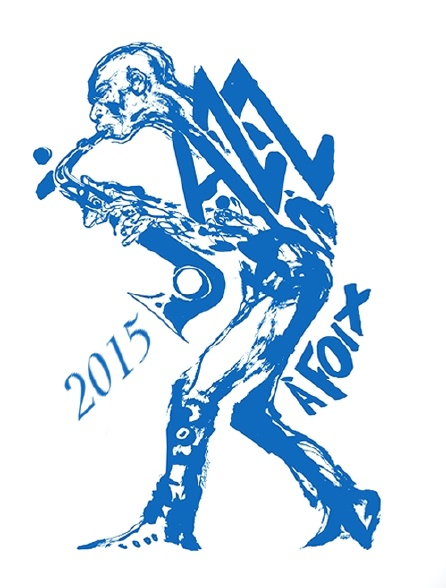 Jazz à Foix 2015