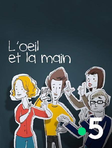 France 5 - L'oeil et la main