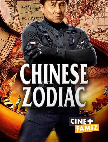 Ciné+ Famiz - Chinese Zodiac