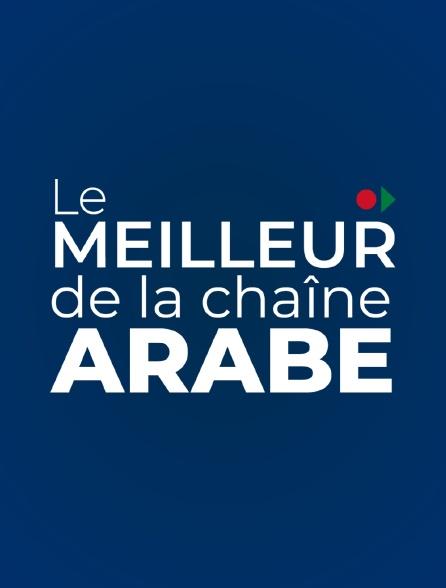 Le meilleur de la chaine Arabe