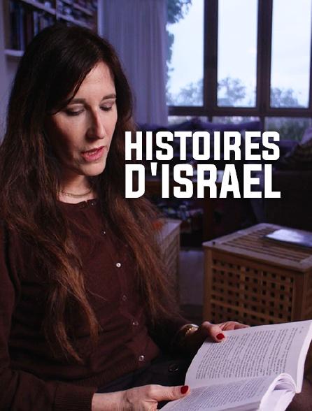 Histoires d'Israël