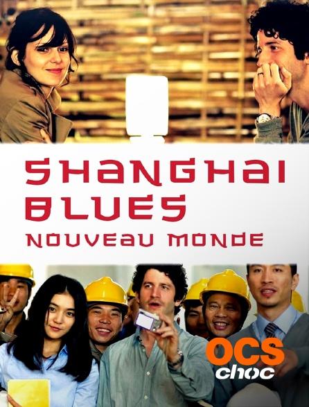 OCS Choc - Shanghai Blues, nouveau monde