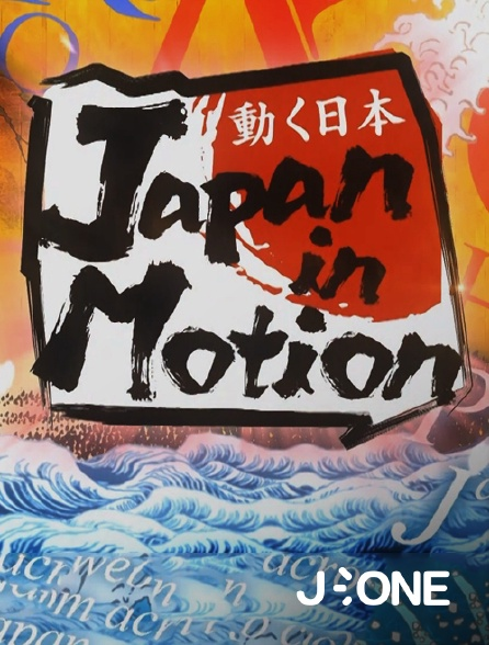 J-One - Japan in Motion