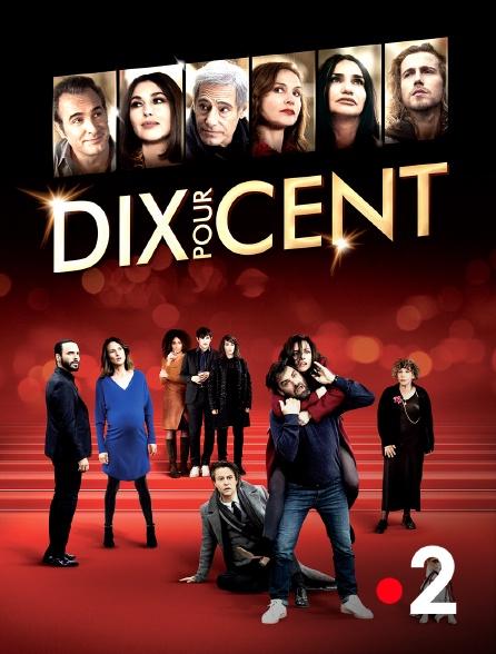 France 2 - Dix pour cent
