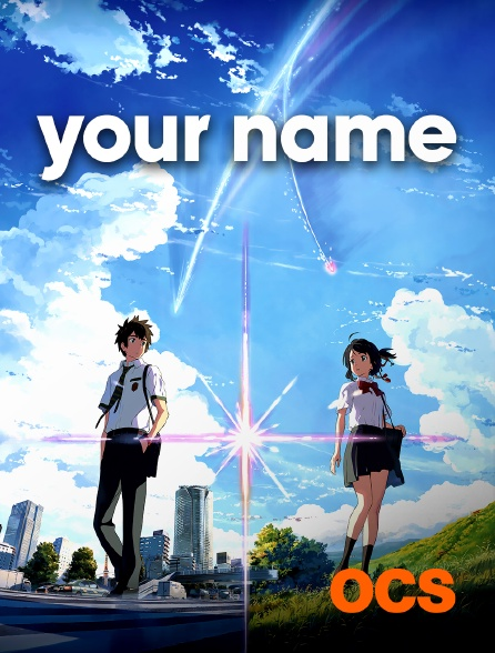OCS - Your name