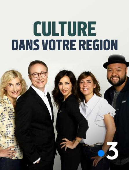 France 3 - Culture, dans votre région