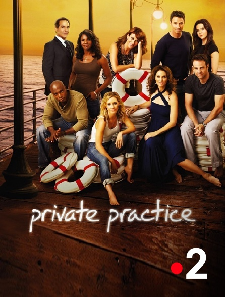 France 2 - Private Practice