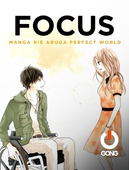 GONG - Focus Manga Rie Aruga Perfectworld