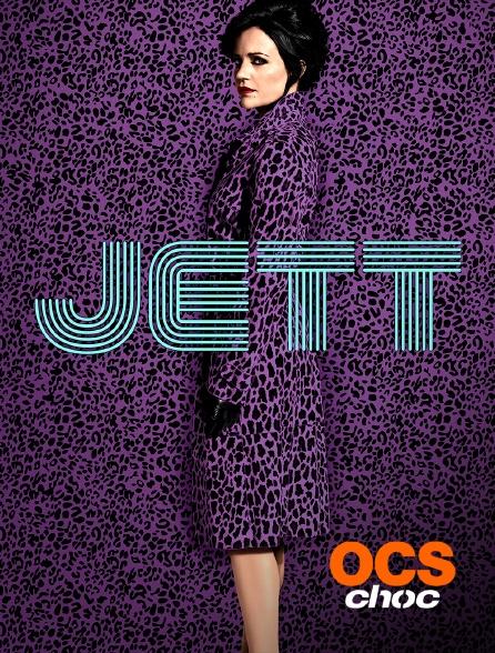 OCS Choc - Jett