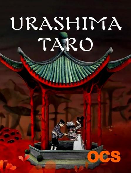 OCS - Urashima Taro