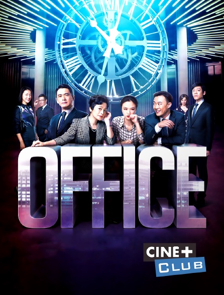 Ciné+ Club - Office