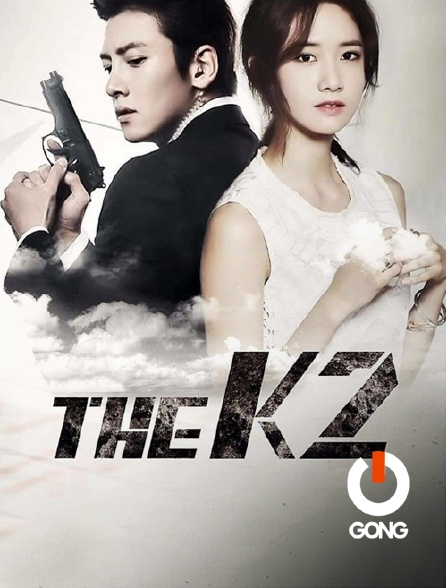 GONG - The K2