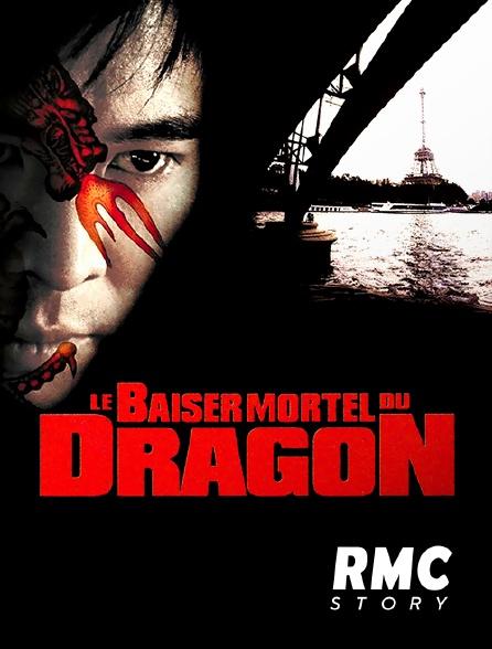 RMC Story - Le baiser mortel du dragon