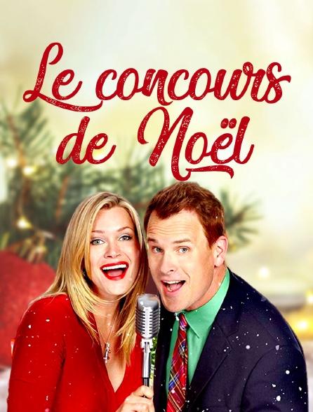 Le concours de Noël