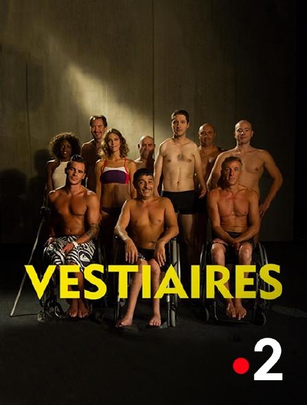 France 2 - Vestiaires