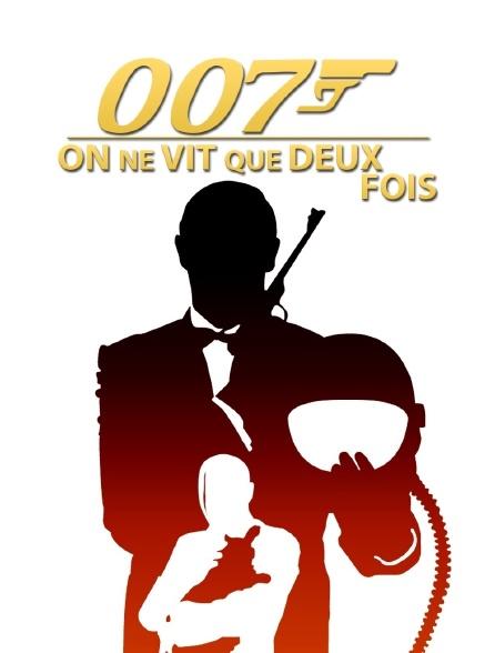 James Bond : On ne vit que deux fois