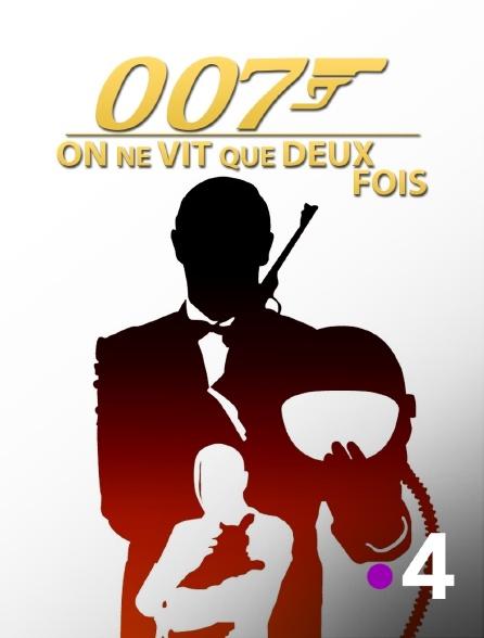 France 4 - James Bond : On ne vit que deux fois