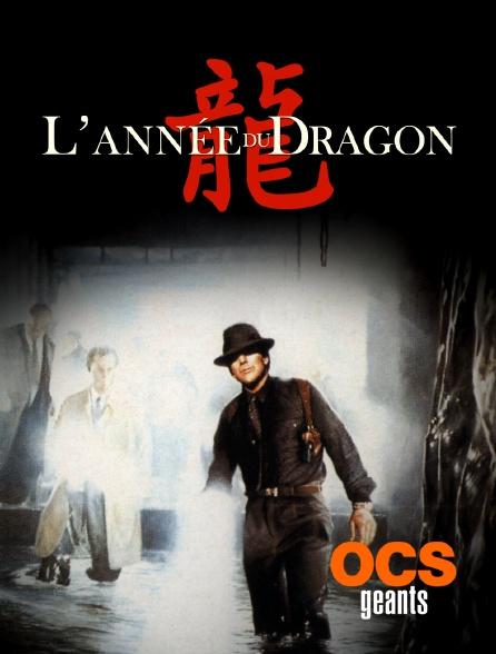 OCS Géants - L'année du dragon